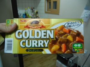 Japanese Curry 009